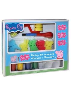 Наборы для рисования Peppa Pig