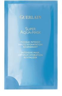 Увлажняющая маска Super Aqua Mask, 6 индивидуальных упаковок Guerlain