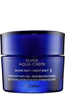Ночной восстанавливающий крем Super Aqua Guerlain
