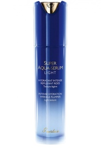 Сыворотка Super Aqua Light Guerlain