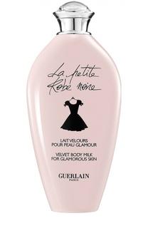Молочко для тела La Petite Robe Noire Guerlain