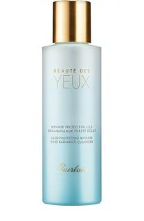 Двухфазное средство для снятия макияжа глаз Beaute De Yeux Guerlain