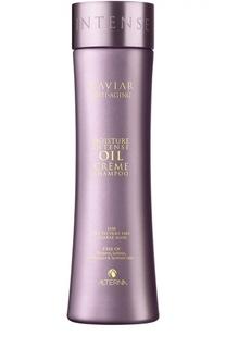 Увлажняющий шампунь Caviar Alterna