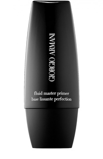 Праймер для лица Fluid Master Giorgio Armani