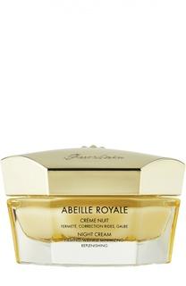Ночной крем Abeille Royale Guerlain
