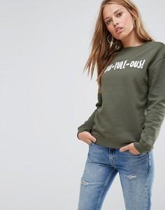 Новогодний свитер Daisy Street Fab-Yule-Ous - Зеленый
