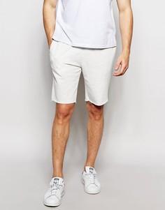 Бежевые трикотажные шорты New Look - Бежевый