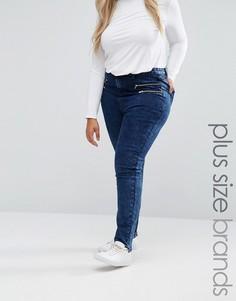 Зауженные джинсы с молниями New Look Plus - Синий