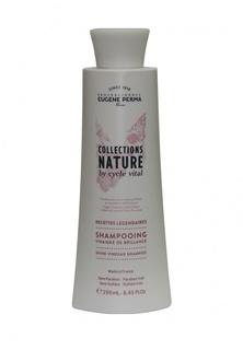 Шампунь с уксусом для блеска волос Eugene perma