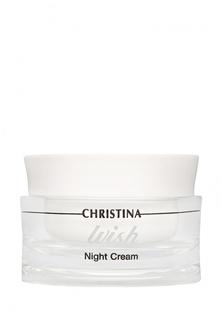 Крем ночной для лица SPF12 Christina