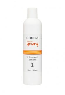 Лосьон для подготовки кожи к пилингу Christina