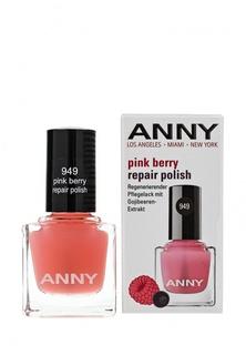 Средство Anny