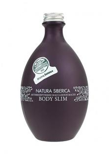 Масло Natura Siberica