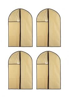 Комплект чехлов для одежды 4 шт. El Casa