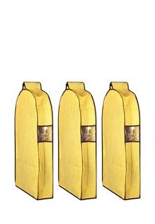 Комплект чехлов для верхней одежды 3 шт. El Casa