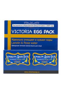 Мыло-маска для лица Lanolin-Agg-Tval 2x50gr Victoria Soap