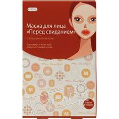 CETTUA Маска для лица «Перед свиданием» 4 шт.