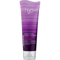 H2O+ Маска для лица с морскими минералами и глиной Aqualibrium® 100 мл