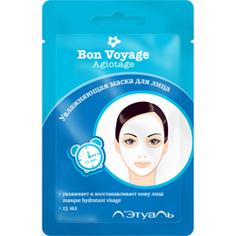 ЛЭТУАЛЬ Увлажняющая маска для лица Bon Voyage Agiotage 15 мл