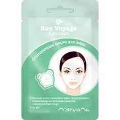 ЛЭТУАЛЬ Очищающая маска для лица Bon Voyage Agiotage 15 мл