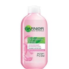 GARNIER Успокаивающий витаминный тоник Основной уход для сухой и чувствительной кожи 200 мл