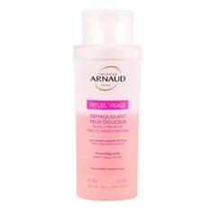 ARNAUD Средство для снятия макияжа с глаз с розовой водой 125 мл