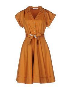Платье до колена Caractere