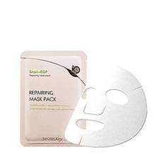 Тканевая маска Secret Key