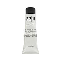 Шампунь 22|11 Cosmetics