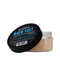 Соль для ванны Tasha