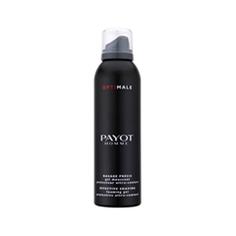 Для бритья Payot