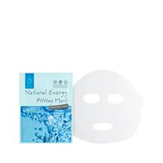 Тканевая маска LLang