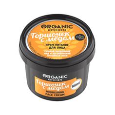 Крем Organic Shop
