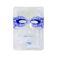 Тканевая маска Skin Factory