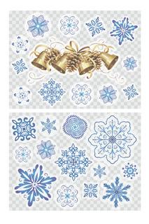 Новогодние наклейки Виниловая лепота
