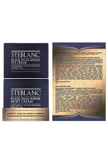 Увлажняющий набор STEBLANC