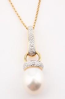 Цепь с подвеской Magic Diamonds