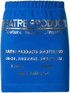 юбка с эффектом металлик Theatre Products
