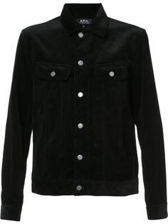 вельветовая куртка A.P.C.