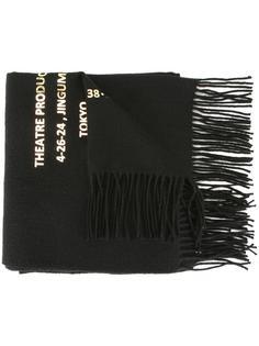 шарф с логотипом Theatre Products