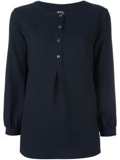блузка с планкой на пуговицах A.P.C.