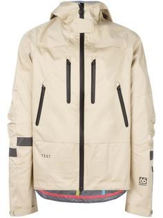 куртка 'Vala' Soulland