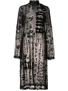 прозрачное платье с бархатным узором Puma