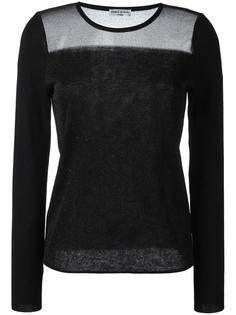 knitted dress Sonia Rykiel