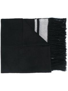 шарф 'Carlyn' с полосками Isabel Marant