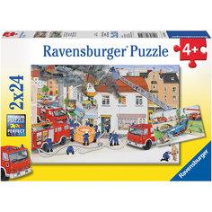 Набор пазлов «Пожарная бригада» 2х24 детали, Ravensburger