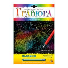 """Гравюра А4 в конверте """"Павлины"""" Издательство Рыжий кот"""