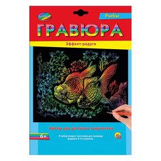 """Гравюра А4 в конверте """"Рыбки"""" Издательство Рыжий кот"""
