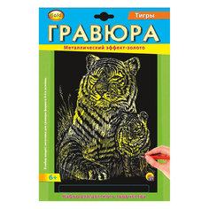 """Гравюра А4 в конверте """"Тигры"""" (золото) Издательство Рыжий кот"""