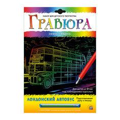 """Гравюра А4 в конверте """"Лондонский автобус"""" Издательство Рыжий кот"""